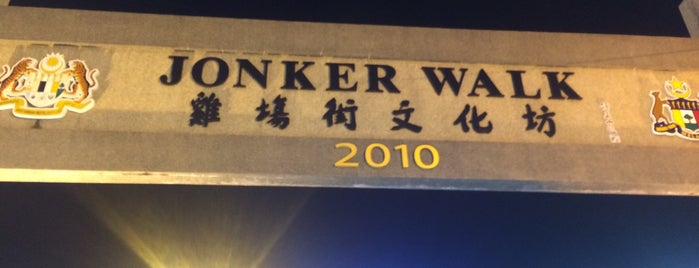 Jonker Walk / Street is one of Locais curtidos por Dyah.