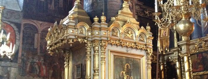 Введенский кафедральный собор is one of Julia'nın Beğendiği Mekanlar.
