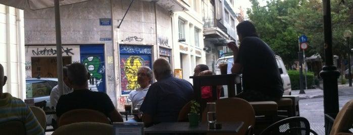 Πέρα café is one of Fresh Athens.