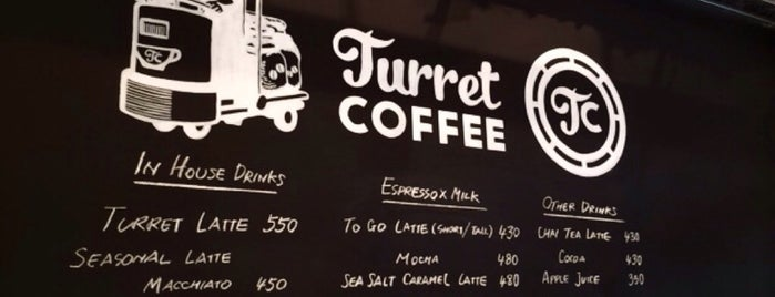 Turret COFFEE is one of Tokyo / Coffee.