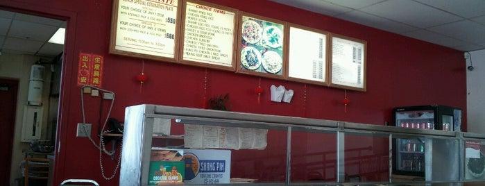 The 15 Best Chinese Restaurants In Milwaukee