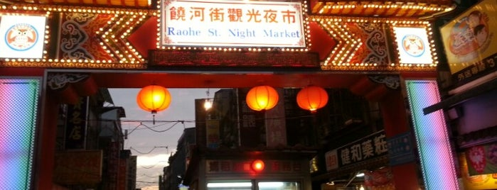 Raohe St. Night Market is one of Jas' favorite urban sites.