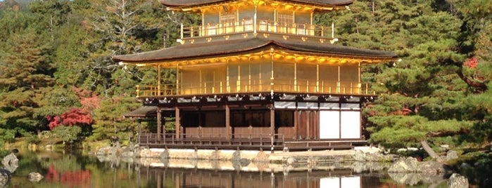 Kinkaku-ji Temple is one of Go Ahead, Be A Tourist.