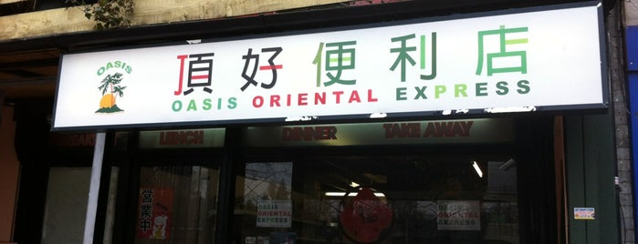 Oasis Oriental Express is one of Food & Drink to check out.