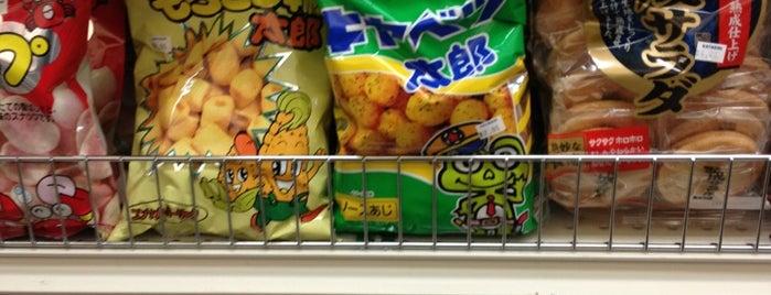 Katagiri is one of japanese groceries.