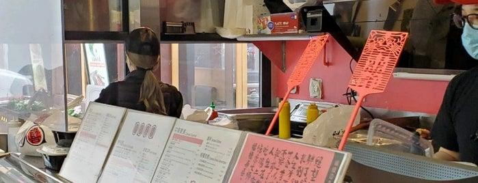 Followsoshi is one of Noodles & Dumplings.