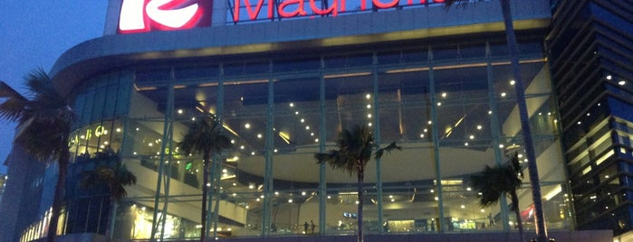 Robinsons Magnolia is one of Caloyさんの保存済みスポット.