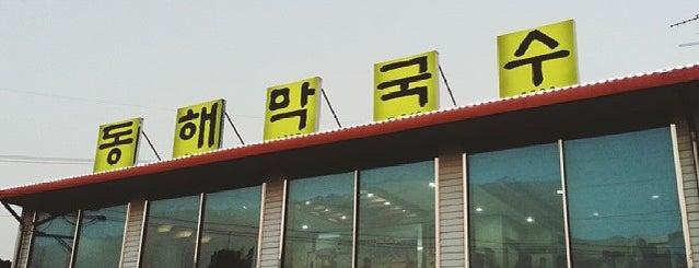동해막국수 is one of Korean.