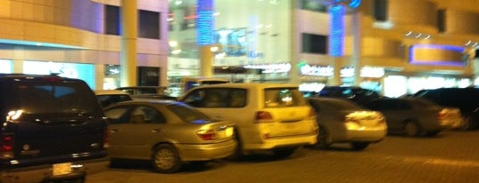 Royal Mall is one of Riyadh For Visitors.