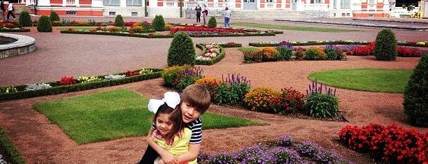 Kadrioru Kunstimuuseum is one of Estonia.