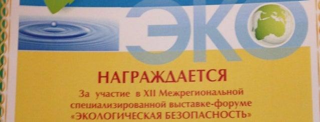 Культурно-выставочный центр «Евразия» is one of Выставки собак. Места проведения..