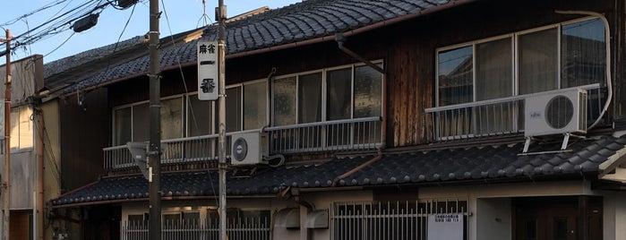 草津遊郭跡 is one of 滋賀県.
