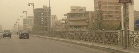 Nozha Bridge is one of Posti che sono piaciuti a Isra'.