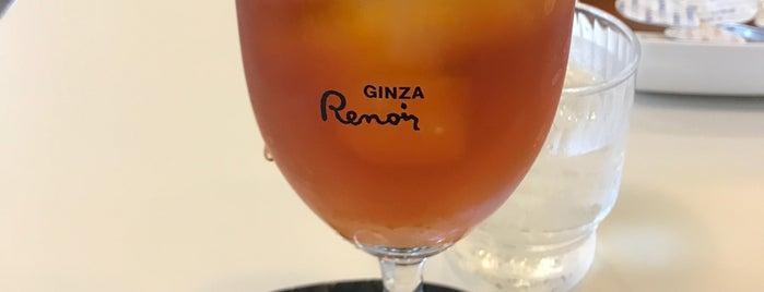 Coffee Room Renoir is one of Masahiro 님이 좋아한 장소.