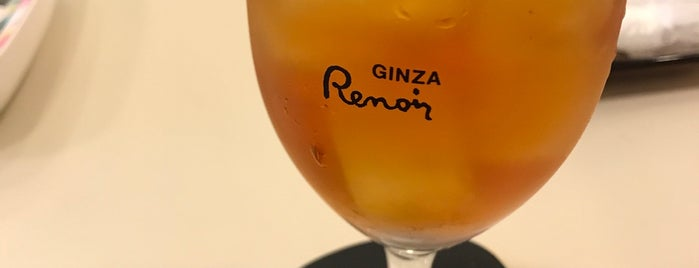 Coffee Room Renoir is one of Renoir.