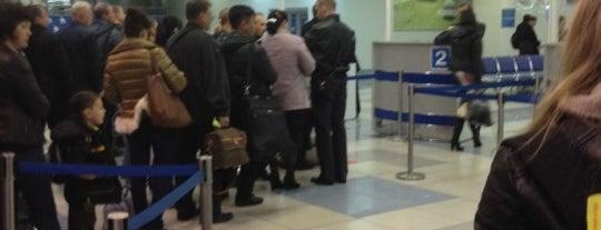 Зона досмотра пассажиров / Security Control is one of Lugares favoritos de Таня.