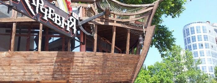 Пиратская Харчевня is one of Tempat yang Disukai Alina.