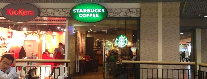 Starbucks is one of Nihao Beijing.