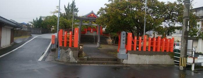 指宿温泉 元湯 is one of 行きたい温泉.