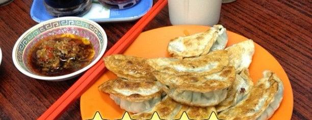 美味餃子店 is one of Curry: сохраненные места.