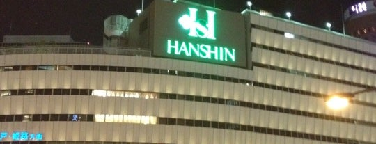 Hanshin Department Store is one of 일본.