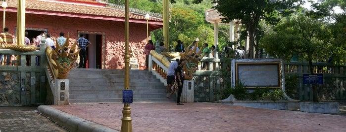 Khao Pra Ngam Temple is one of ลพบุรี สระบุรี.