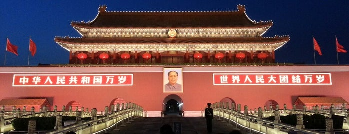 Tian'anmen Square is one of Beijing.
