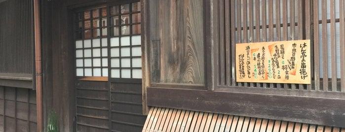 茶房 はん亭 is one of Posti che sono piaciuti a Yuzuki.