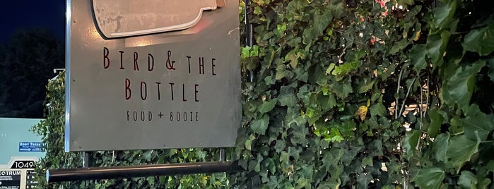 Bird & The Bottle is one of Santa Rosa & Sonoma Co. Patios.