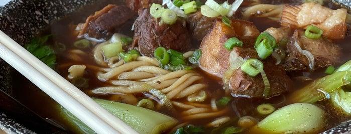 Shang Artisan Noodle is one of Las Vegas Eats.
