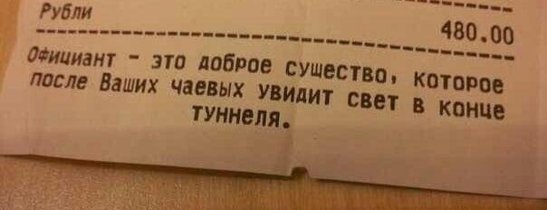 """На речке is one of 9 Анекдоты из """"жизни"""" и Жизненные """"анекдоты""""!!!."""