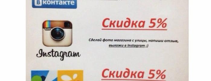 "Детский магазин ""Baby's Smile;)"" is one of Orte, die Дашуля gefallen."