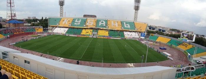 Стадион «Кубань» is one of Еврокубки.