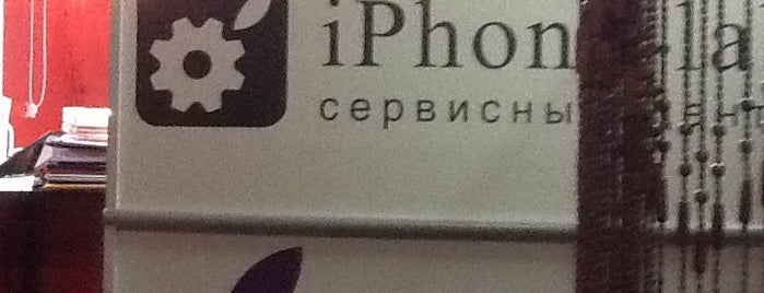 Apple4you.ru is one of Lieux qui ont plu à Dmitry.