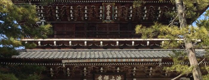 智恩寺 is one of 京丹後、橋立.