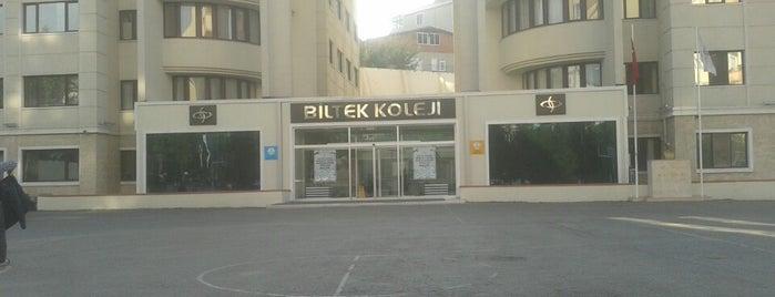 Biltek Koleji is one of İlhan : понравившиеся места.
