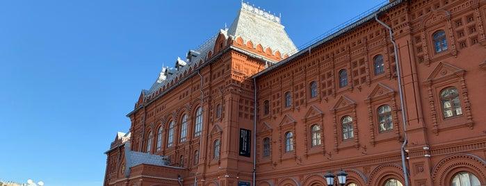 Музей археологии Москвы is one of Музеи с особенностями.