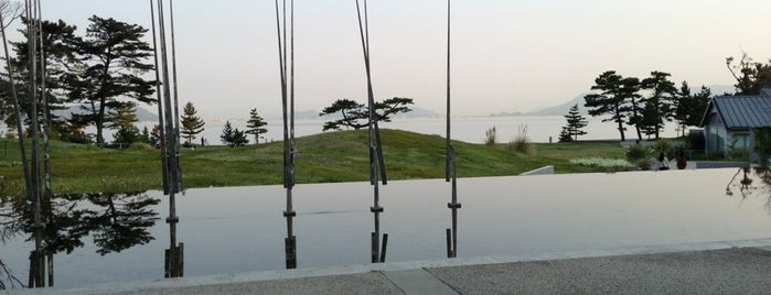 Benesse House Park is one of Naoshima.
