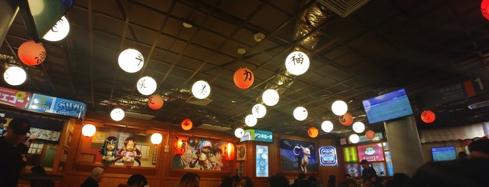 Naruto Japanese Food is one of Locais curtidos por Carlos M..