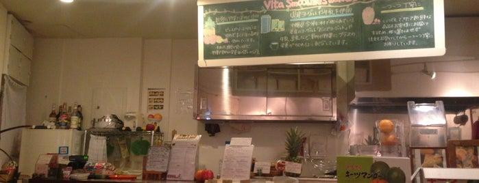 vita smoothies is one of Окинава.