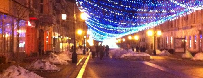 Leningradskaya Street is one of Самара.