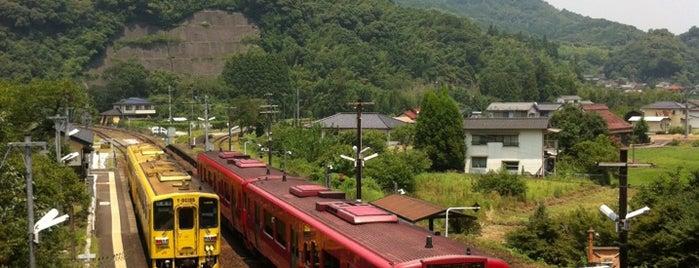 Yoake Station is one of สถานที่ที่ Shigeo ถูกใจ.