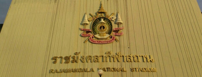 Rajamangala National Stadium is one of Meus lugares.
