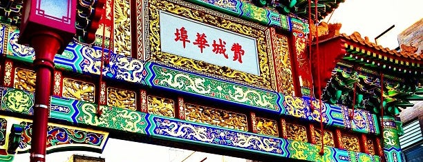 Chinatown is one of Philadelphia.
