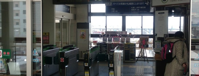 Hassamu Station (S05) is one of JR 홋카이도역 (JR 北海道地方の駅).
