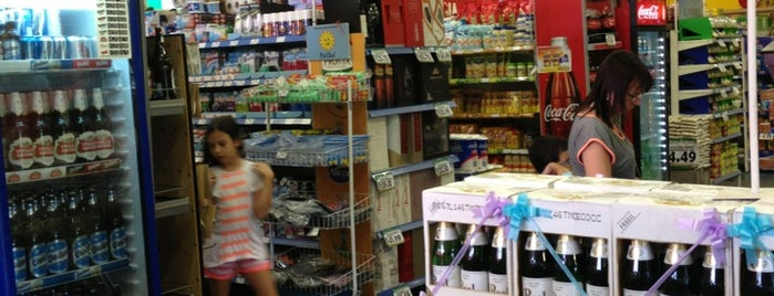 Supermercado Arcoiris is one of fungitron.