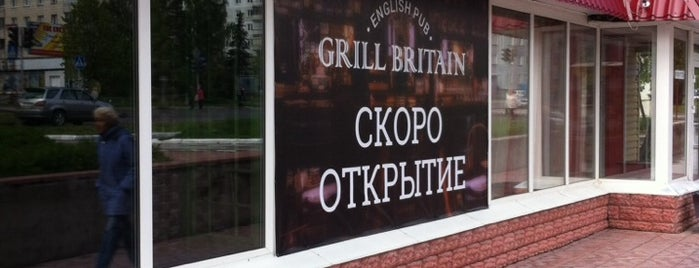 Grill Britain is one of Siberia, Snow & Bears.