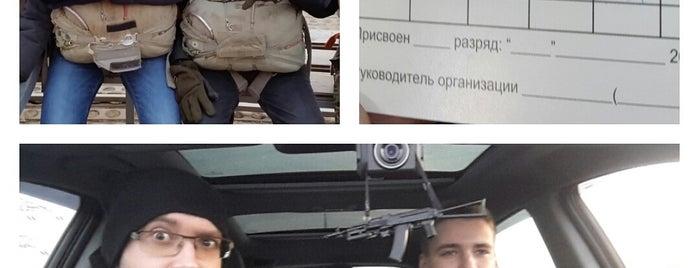 "АСК ""Аэроклассика"" is one of Alexander : понравившиеся места."