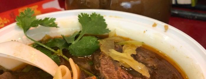 Very Fresh Noodles is one of สถานที่ที่บันทึกไว้ของ Guha.