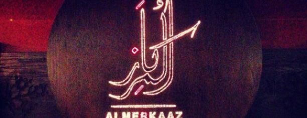 Al Merkaaz is one of Food in Dubai, UAE.